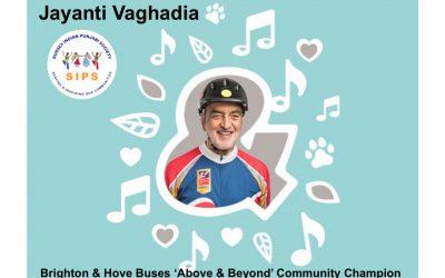 Jayanti Vaghadia – Member nominated for Above & Beyond